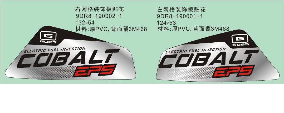 GRID DECO PLATE DECAL(WITH EPS)