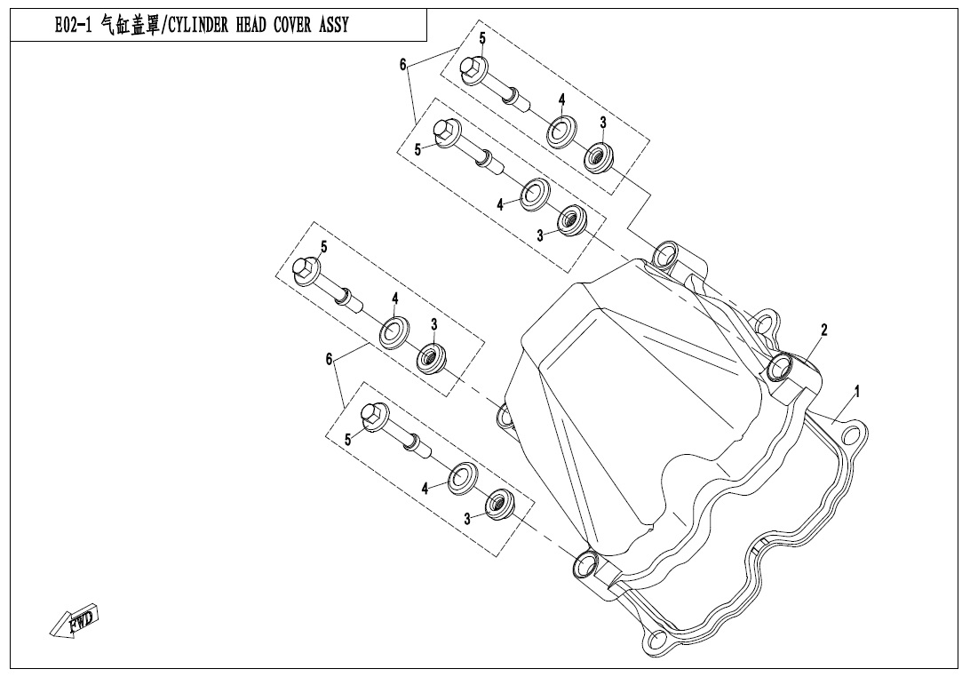 CYLINDER HEAD COVER ASSY