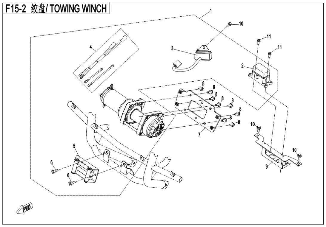 TOWING WINCH