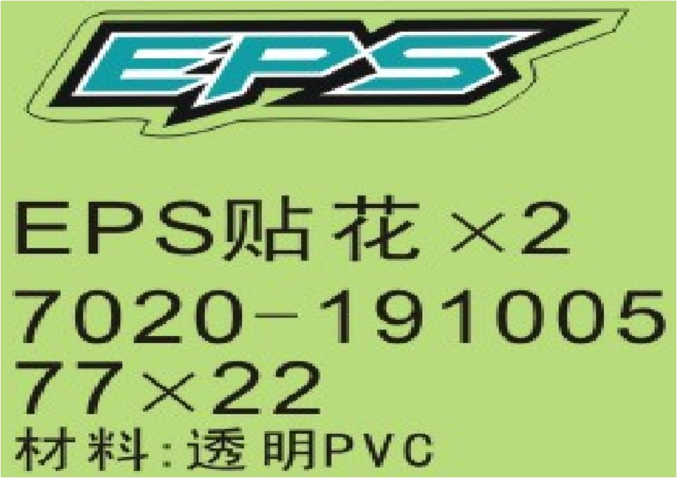 EPS DECAL