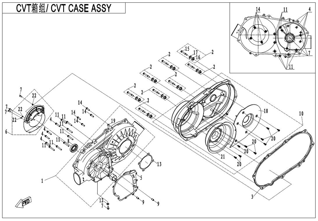 CVT CASE ASSY.